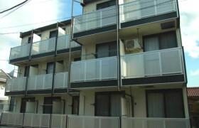 1K Apartment in Kamihirama - Kawasaki-shi Nakahara-ku
