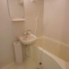 1DK Apartment to Buy in Suginami-ku Bathroom