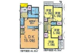 名古屋市天白区 - 植田山 獨棟住宅 4LDK