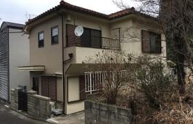 多摩市 桜ケ丘 4LDK {building type}