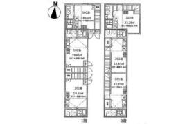 Whole Building Apartment in Yaguchi - Ota-ku