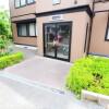 2LDK Apartment to Rent in Yokosuka-shi Building Entrance