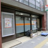 1K Apartment to Rent in Matsudo-shi Post Office