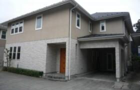 5LDK House in Sarugakucho - Shibuya-ku