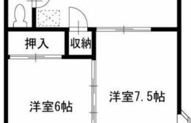 2DK Mansion in Nishikubo - Musashino-shi