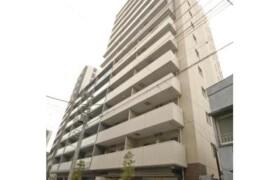 2LDK Mansion in Shimizucho - Itabashi-ku