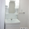 3LDK Apartment to Buy in Otsu-shi Washroom