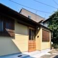 1R House