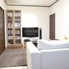 3LDK Apartment to Rent in Sumida-ku Common Area