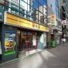 1K Apartment to Rent in Shinjuku-ku Drugstore