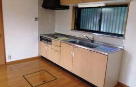 2LDK House in Miyagi - Tateyama-shi