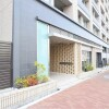 2LDK Apartment to Buy in Mino-shi Building Entrance
