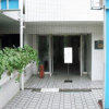 1R Apartment to Buy in Tachikawa-shi Entrance Hall
