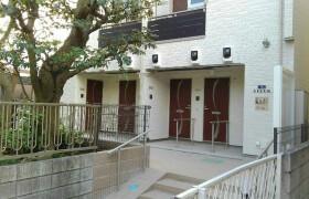 1LDK Mansion in Minamirokugo - Ota-ku