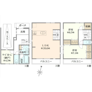 2SLDK House in Ohara - Setagaya-ku Floorplan