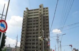 3LDK Apartment in Inaei - Nagoya-shi Minato-ku