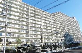 3LDK {building type} in Minamishinozakimachi - Edogawa-ku