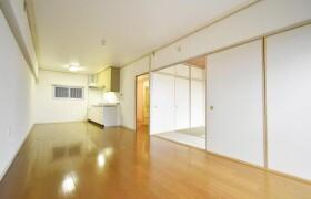 3SLDK Mansion in Oyata - Adachi-ku