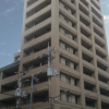 3LDK Apartment to Buy in Toyonaka-shi Exterior