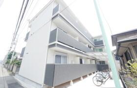 1K Apartment in Sagamihara - Sagamihara-shi Chuo-ku