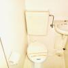 在青梅市內租賃1K 公寓大廈 的房產 廁所