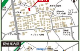 4LDK House in Sannomiya - Isehara-shi