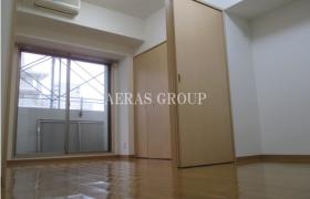 中央区 - 湊 公寓 1DK