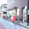 1K Apartment to Rent in Osaka-shi Asahi-ku Post Office