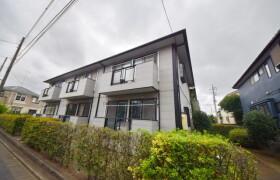1LDK Apartment in Konandai - Kashiwa-shi