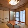 2SLDK Apartment to Buy in Minato-ku Japanese Room