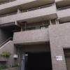 2SLDK Apartment to Buy in Kokubunji-shi Exterior