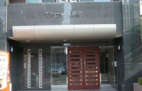 福岡市中央區清川-1DK{building type}