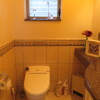 5LDK House to Buy in Atami-shi Toilet