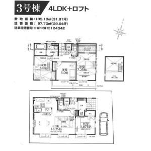 4LDK House in Kitamachi - Nerima-ku Floorplan