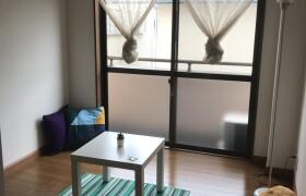 1R Mansion in Harumicho - Fuchu-shi
