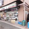 1R Apartment to Rent in Shinagawa-ku Convenience Store
