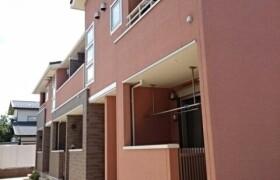 1LDK Apartment in Naraharamachi - Hachioji-shi