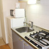 1R Apartment to Rent in Chuo-ku Kitchen