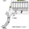 1K Apartment to Rent in Ginowan-shi Interior