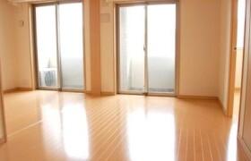 2SLDK Apartment in Takanawa - Minato-ku