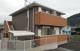 1K Apartment in Kazamatsuri - Odawara-shi