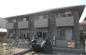 千葉市稲毛区 穴川 1K アパート