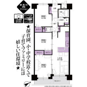 3LDK {building type} in Kitasuna - Koto-ku Floorplan