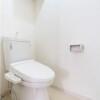 2LDK Apartment to Rent in Kita-ku Toilet