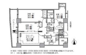 3LDK Mansion in Kaigan(1.2-chome) - Minato-ku