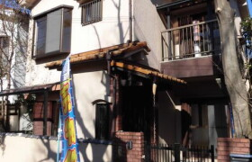 4LDK House in Kasugacho - Toyonaka-shi