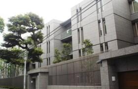 涩谷区南平台町-2LDK公寓大厦