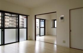 4LDK Apartment in Kamimaiso - Kitakyushu-shi Moji-ku
