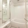 在世田谷區購買2LDK 公寓大廈的房產 浴室