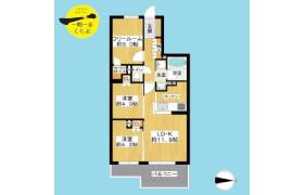 大田区中馬込-2LDK{building type}
